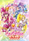Suite Pretty Cure Art21