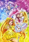 Suite Pretty Cure Art36