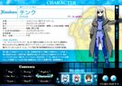 Magical Girl Lyrical Nanoha StrikerS Cinque profile