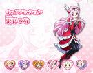 Cure Passion DX2