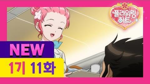Flowering Heart - Episode 11