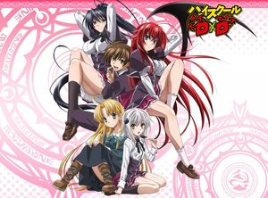 Zerochan-highschool-dxd-949626
