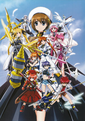 Mahou.Shoujo.Lyrical.Nanoha.StrikerS.full.782452
