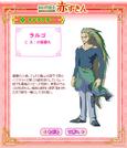 Otogi-Juushi profile 3