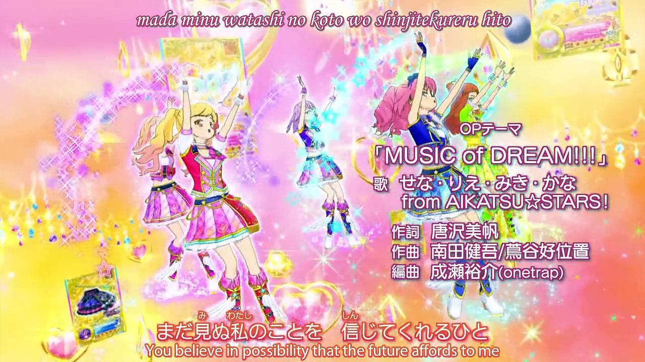 Aikatsu Stars! - Episode 83