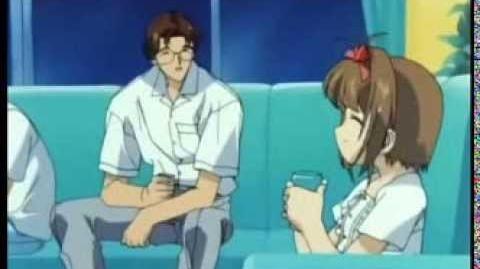 Card Captor Sakura - Episode 12