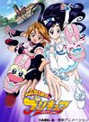 Futari wa Pretty Cure 2018