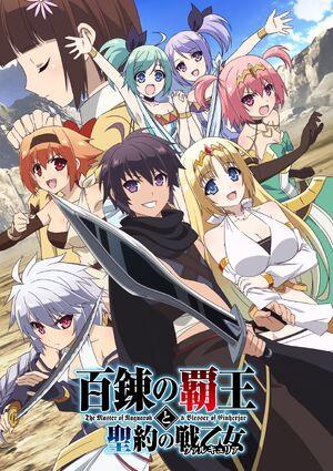 Hyakuren-no-Haou-to-Seiyaku-no-Valkyria-anime
