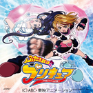 Futari wa Pretty Cure CD