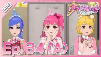 샤이닝스타 본편 34화(A) - 모두 모여라♪ 멜로디의 팬미팅! - Episode 34(A) -Gather around, Melody's fan meeting!