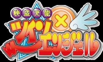Kaitou Tenshi Twin Angel logo