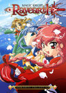 Magic-knight-rayearth-163