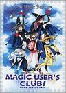 168418-magic users club ova large