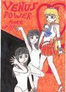 S m live venus power