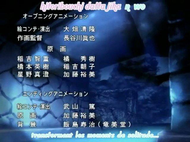 Okusama wa Mahou Shoujo - Ending