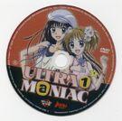 Ultra Maniac V1 spanish disk