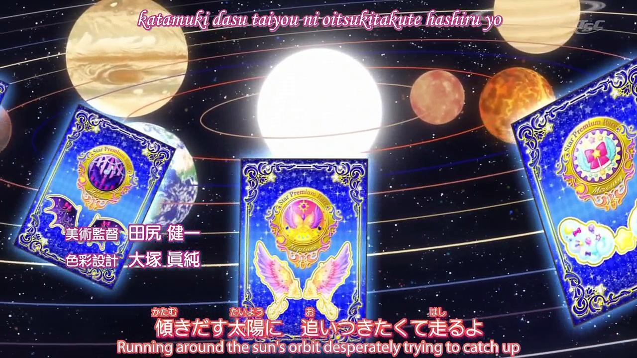 Aikatsu Stars! - Episode 85