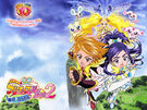 Futari wa Precure Max Heart the Movie 2 Wallpaper Special