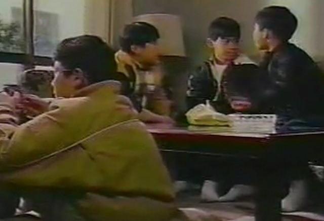 Bishoujo Kamen Poitrine - Episode 01
