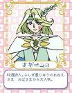 Fushigiboshi no Futago Hime Naginyo profile