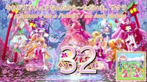 Precure Dream Stars! The Movie OST Track32