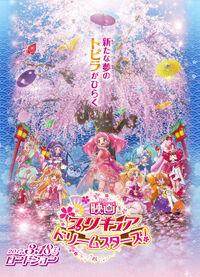 Pretty Cure Dream Stars