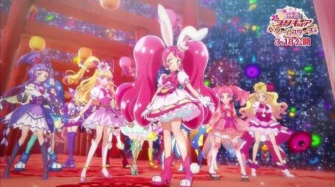 Pretty Cure Dream Stars! Highlights 1 ~A glittering wonderland~