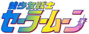 Sailormoon logo