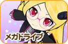 Hi sCoool! SeHa Girl Mega Drive button