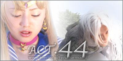 Toei 44