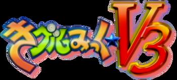 Kigurumikku V3 logo
