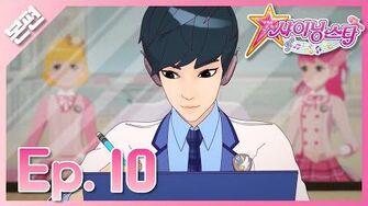 샤이닝스타 본편 10화 - 도레미파솔☆귓가에 맴도는 멜로디~! - Episode 10 – Do-re-mi-fa-sol, a Melody rings in Ears~!