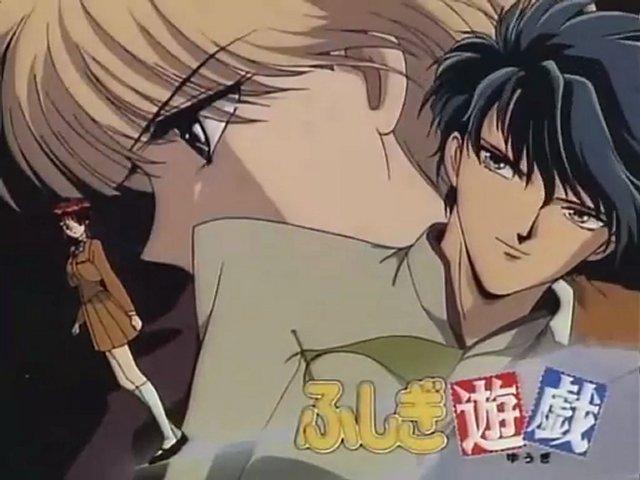Fushigi Yuugi - Episode 29