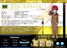 Magical Girl Lyrical Nanoha StrikerS Erio profile1