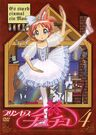 Princess-Tutu-Vol-4-princess-tutu-fanclub-6815344-1329-1871