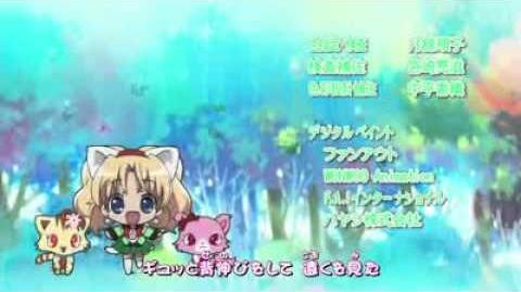JewelPet Tinkle Ending Song