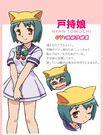 Kaitou Tenshi Twin Angel Nyan Tomochi profile