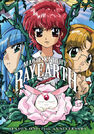 631595092677 anime-Magic-Knight-Rayearth-DVD-Season-1-Hyb-Remastered