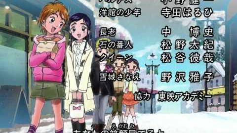 Futari wa Pretty Cure Max Heart - Ending 3
