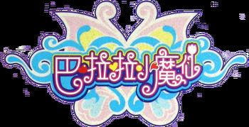 Balala logo