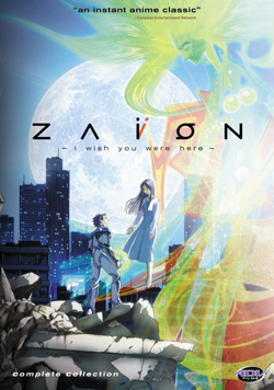 Zaion DVD collection cover
