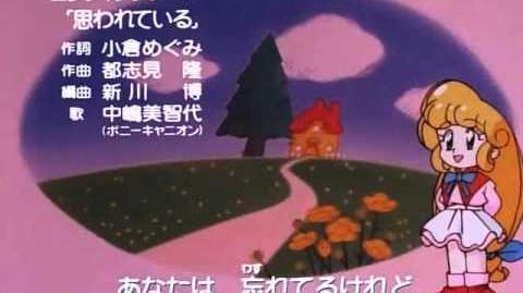 Hana no Mahou Tsukai Mary Bell - Ending 2