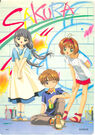 Cardcaptor.Sakura.full.443336