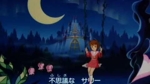 Mahoutsukai Sally Ending (1989)
