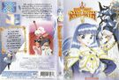 Cov-2728-magic-knight-rayearth-volumen-2-frances