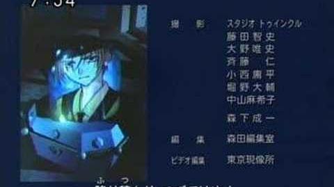 Full Moon wo Sagashite - Ending 3