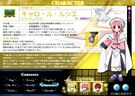 Magical Girl Lyrical Nanoha StrikerS Caro profile2