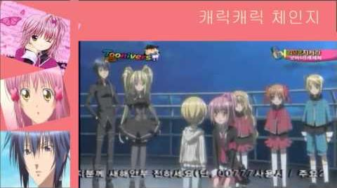 Shugo Chara Doki! - Episode 50