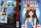 Ultra Maniac Volumen 3-Caratula
