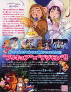 Futari wa Precure Splash Stars The Movie Intro and Story